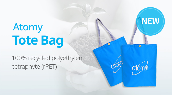 Atomy Tote Bag (TW)