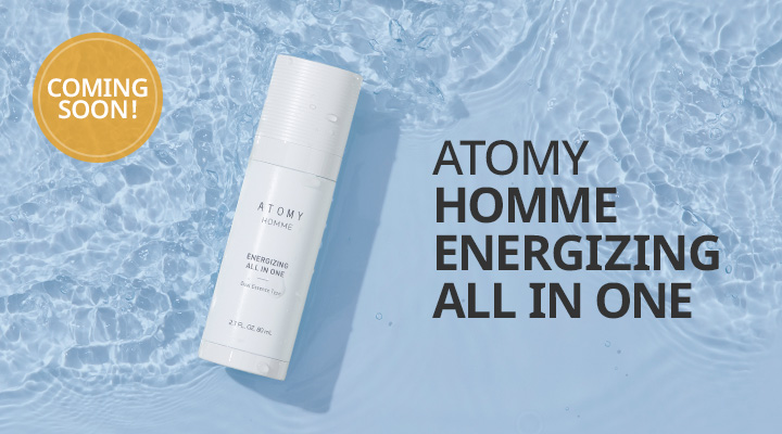 Coming Soon : Homme Energizing All in One