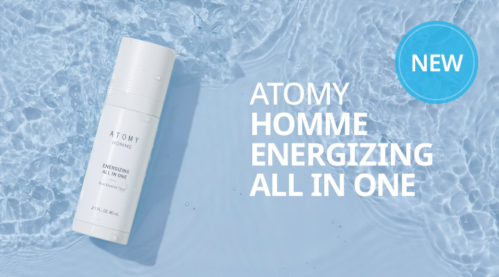 Homme Energizing All in One