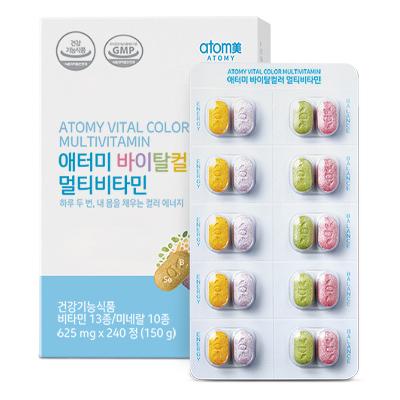 Atomy Vital Color Multi-Vitamin