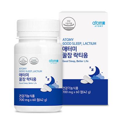 Atomy Good Sleep, Lactium