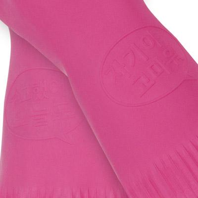 Atomy Natural Latex Gloves (M) * 2set